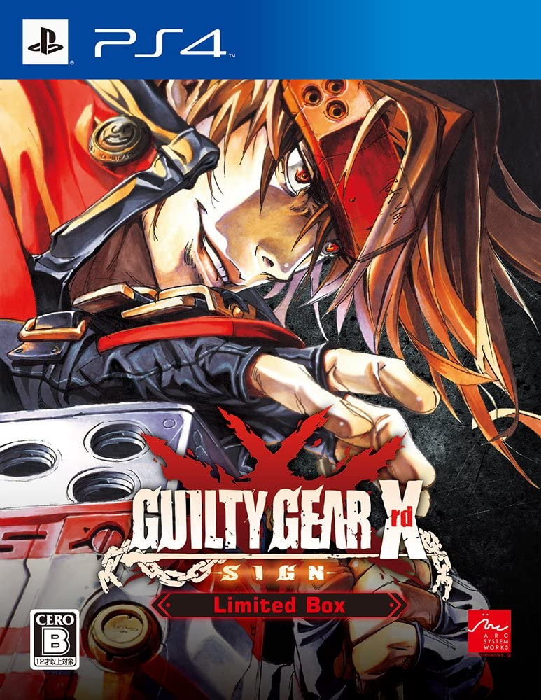 Guilty Gear Xrd Sign Limited Box – Ps4 1